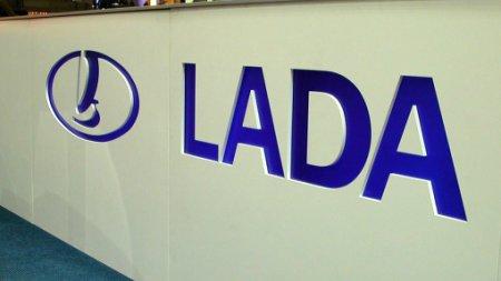 Треть российского автопарка занимают модели Lada